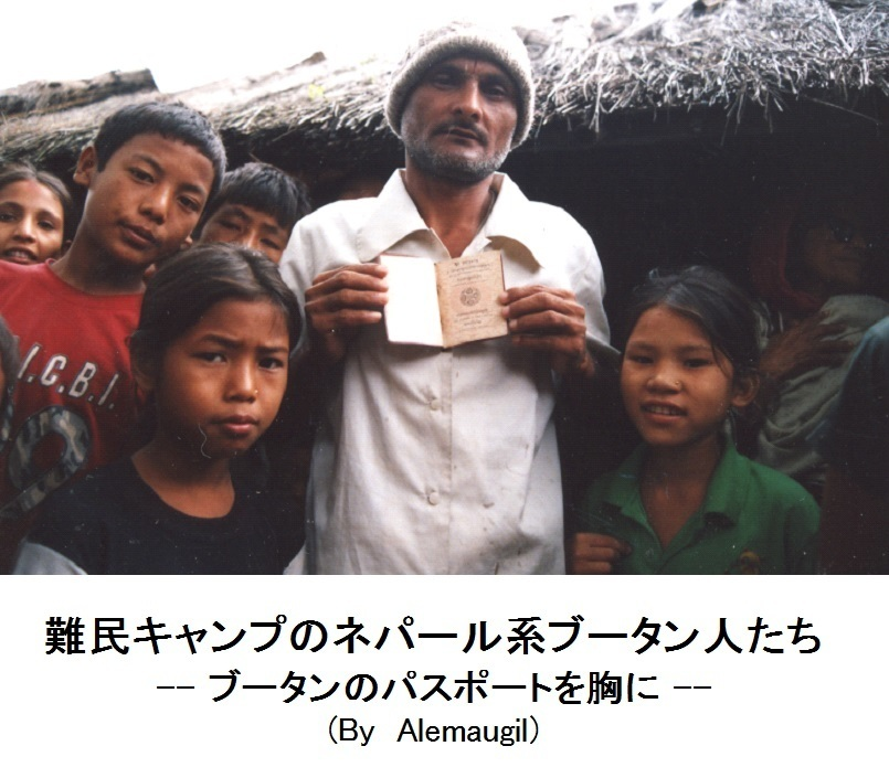 014 ローツァンパと難民: 幸せの...