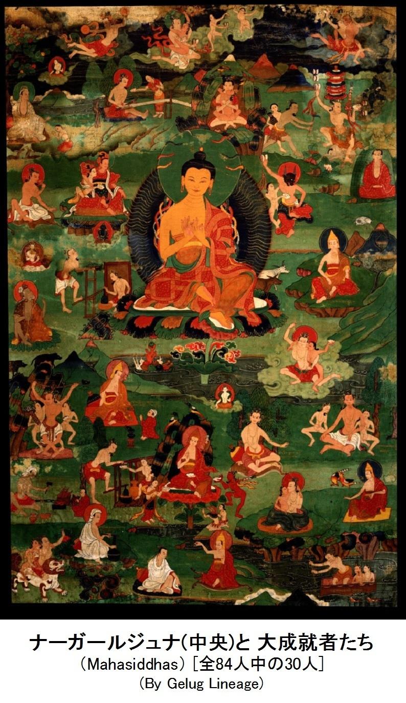 14) 幸せの国ブータンを探る